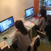 Bewerbung schreiben im Jugendbüro